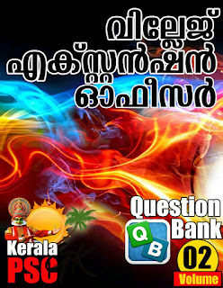 Download VEO Question Bank