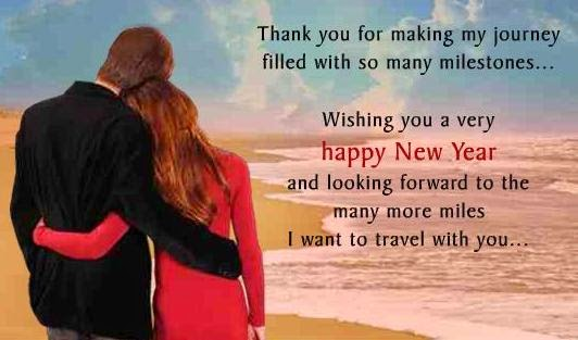 husband new year greetings