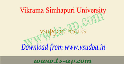 VSU PGCET Results 2021 date, Rank card download @vsudoa.in