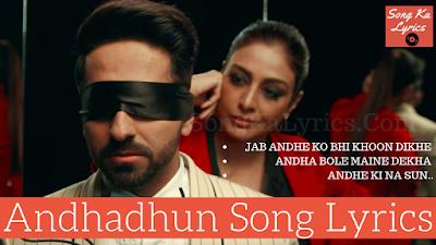 andhadhun-song-lyrics-ayushmann-tabu-radhika-raftaar-sung-by