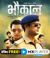 Bhaukaal Season 1 Complete Hindi 720p HDRip ESubs Download