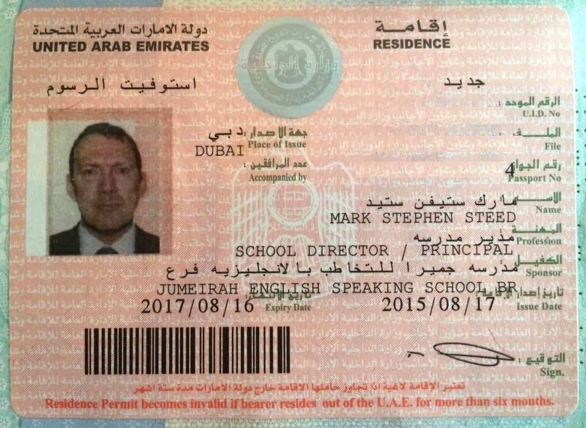 Tb test for uae visa