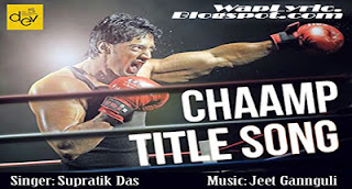 Champ Title Song Lyrics