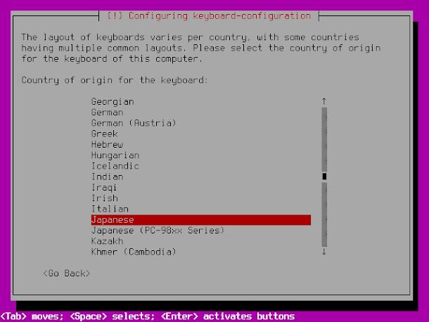 UbuntuBSDをインストール。キーボードレイアウト設定画面。