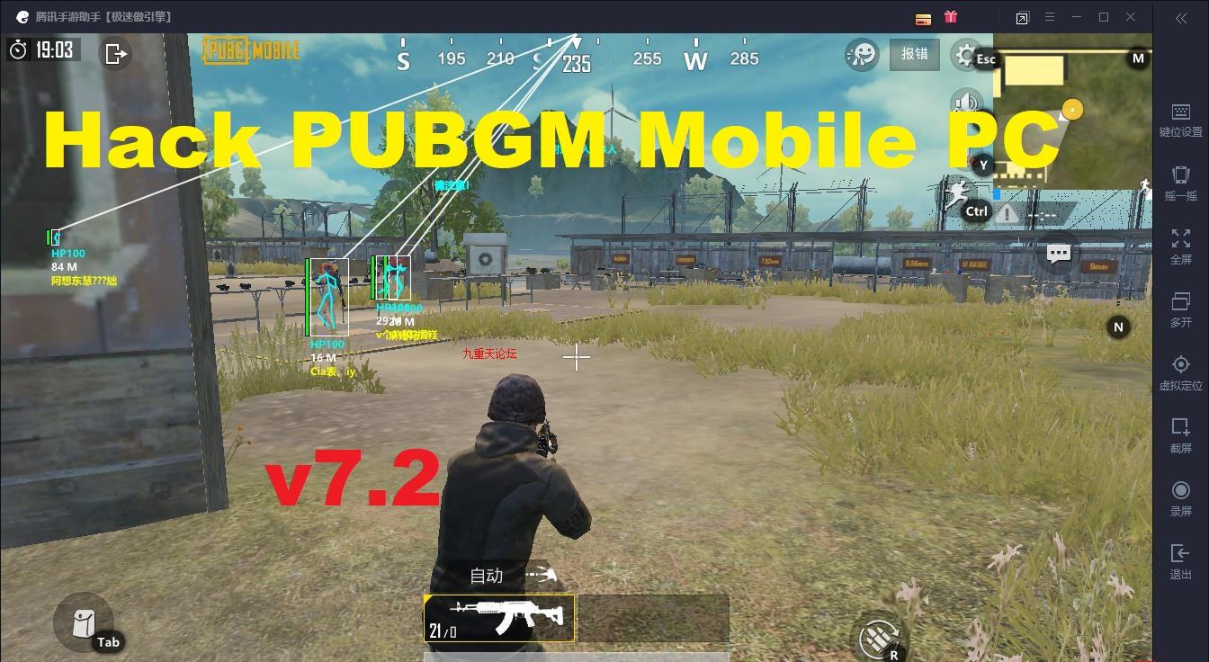 esp hack pubg mobile 2.0