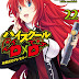 High School DxD Volume 22 Bahasa Indonesia