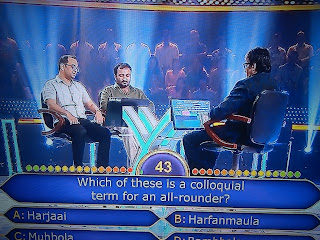 super30-anand-kumar-in-kbc