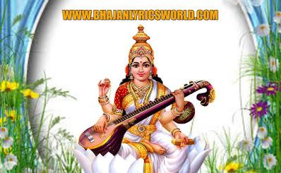 Vaani Saraswathi