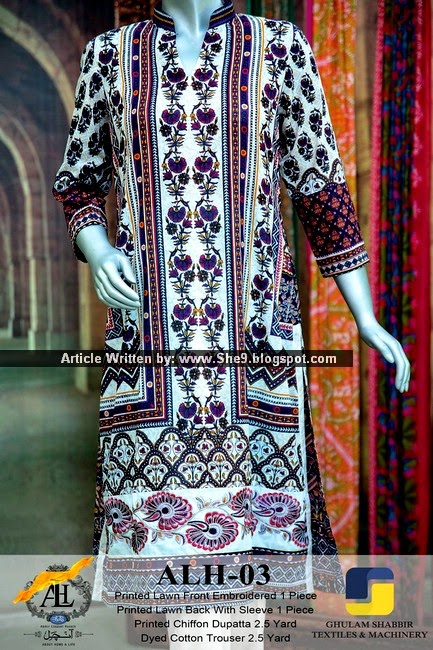 Aamir Liaquat's Anchal Lawn by Amna Ismail
