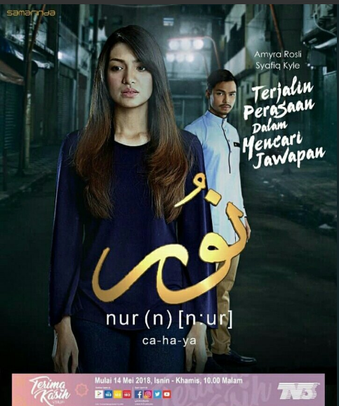 Nur (2018)