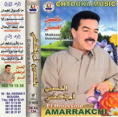 lhoussin amrrakchi mp3