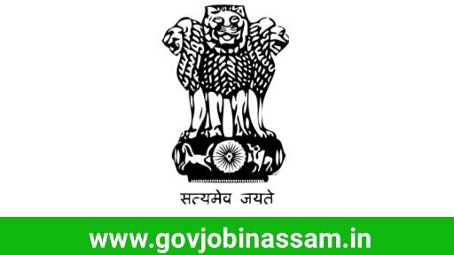 Rashtriya Krishi Vikash Yojana Assam Recruitment 2018