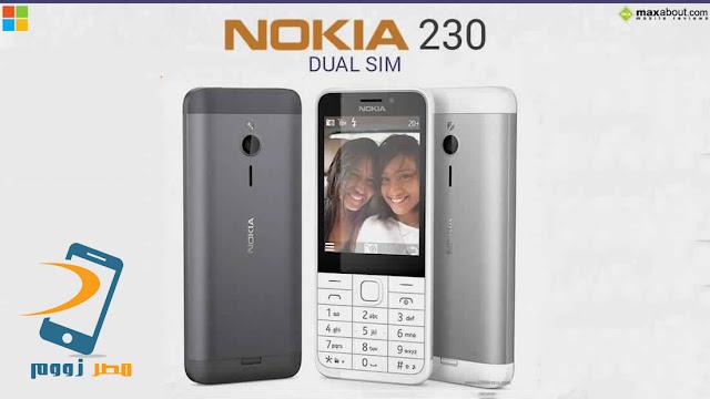 سعر ومواصفات هاتف Nokia 230 بالصور والفيديو