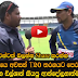 Dilshan said the controversial speech today before their final match T20 Cricket mossy