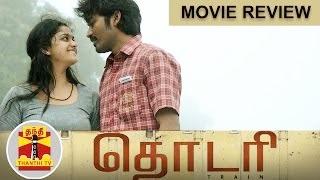 Thodari Movie Review by Thanthi TV | Dhanush | Keerthy Suresh | Prabhu Solomon