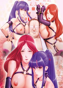 Shujii no Inbou Episode 2 English Subbed
