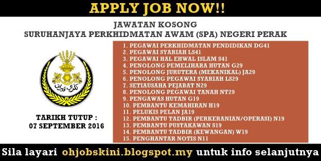 Suruhanjaya Perkhidmatan Awam (SPA) Negeri Perak