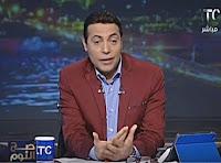 برنامج صح النوم 7-2-2017 محمد الغيطى و تعدد الزواجات فى مصر