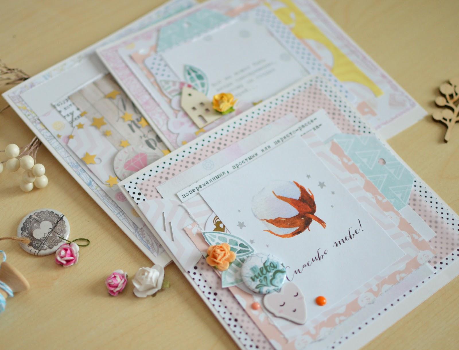 Комментариях, открытки от миланики