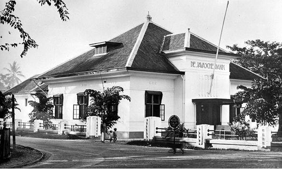 Ilustari Bank Jaman Dulu