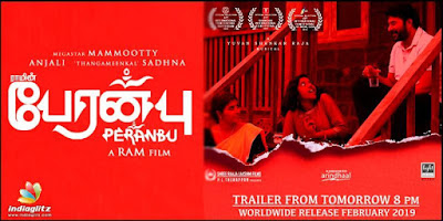 Peranbu Full Movie Free Download, Peranbu Latest Full Movie Free Download, Peranbu HD Full Movie Download, Peranbu 2019 Tamil Movie HD Free Download, Peranbu 2019 Tamil movie download, Peranbu 2019 Tamil latest full movie Free hd hq mkv avi mp4