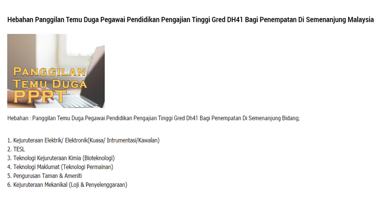 Temu Duga Pegawai Pendidikan Pengajian Tinggi Gred DH41 Bagi Penempatan Di Semenanjung Malaysia