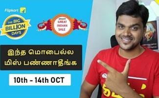 Top Smartphones Deals – FLIPKART Big Billion Day & AMAZON Great Indian Festival | Tamil Tech