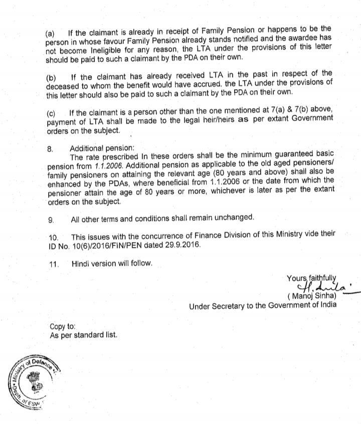 OROP - NEW PENSION FOR Pre 2006 RETIREE - EX SERVICEMEN