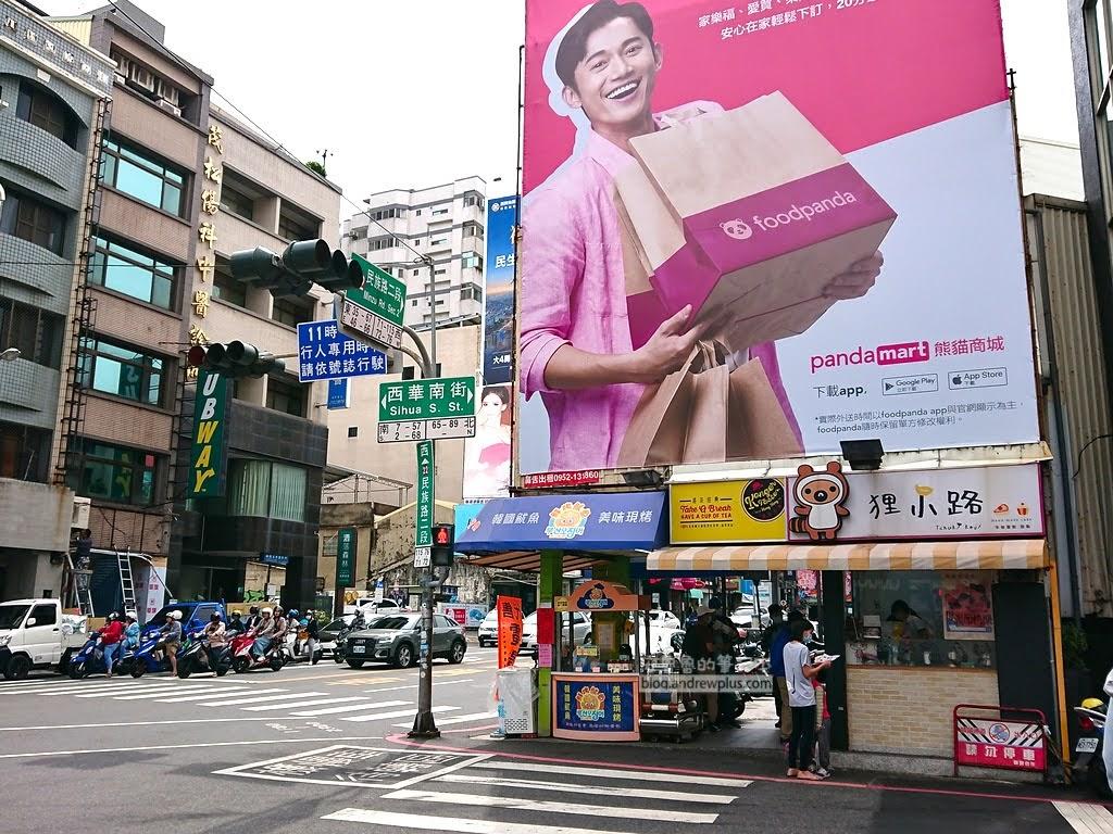 台南景點,台南散步旅行,台南親子旅行