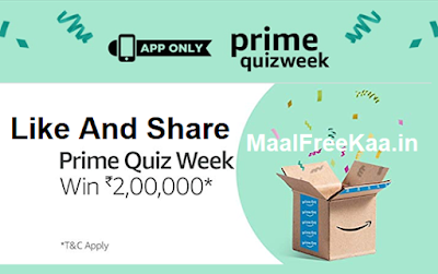 Amazon Prime Quiz Week Sale 5 Answer