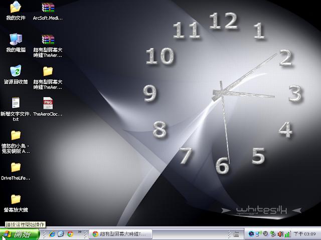漂亮有型的螢幕桌面大時鐘,最新版The Aero Clock多國語言綠色免安裝版!