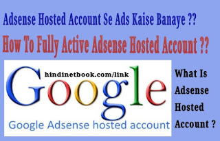 Adsense Hosted Account Kya Hai