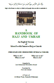 Hajj and Umrah Handbook In English