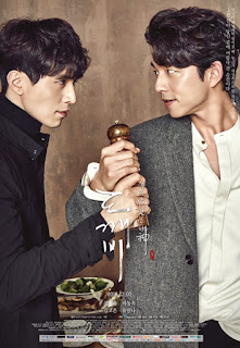 Gong Yoo and Lee Dong-Wook from goblin the lonley and great god