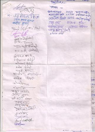 uttar-pradesh-sitapur-electric-board-यूपी में लोगों के सामूहिक कनेक्सन कटवाने की बात से अधिकारियों में मचा हड़कंप