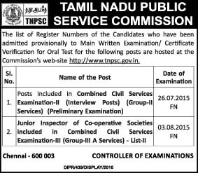 group 2 2015 result main exam date