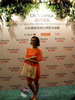 Dr. Morita森田藥粧, Dr Jou, Mask, Taiwan, Japan, Beauty