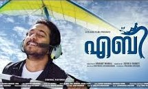 ABY 2017 Malayalam Movie Watch Online