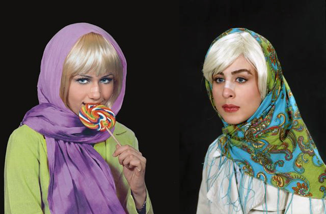 You Can Find Out More About Shirin Aliabadi And Her Miss Hybrid Series Here Or If Hen To Images Of These Iranian S Dressed In The