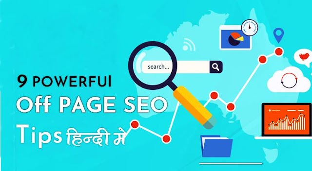 Off Page Seo: Optimization Kaise Kare | 9 Powerful Tips
