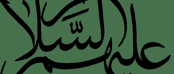 """""""Abu Bakar , Umar  Ali Dan Istri Rasulullah'Alaihimussalam"""""""