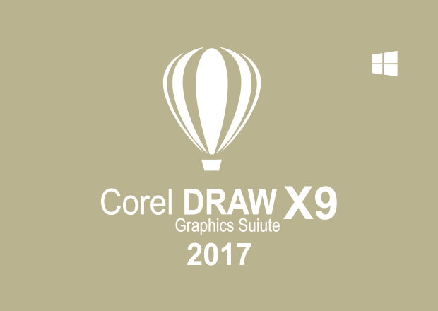 Download CorelDraw X9 Portable Gratis
