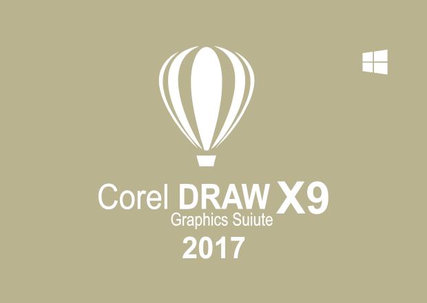 Download CorelDraw X9 Portable Gratis