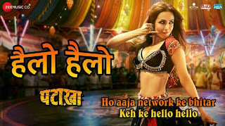 Hello Hello Song Lyrics | Pataakha | Malaika Arora | Bollywood Song