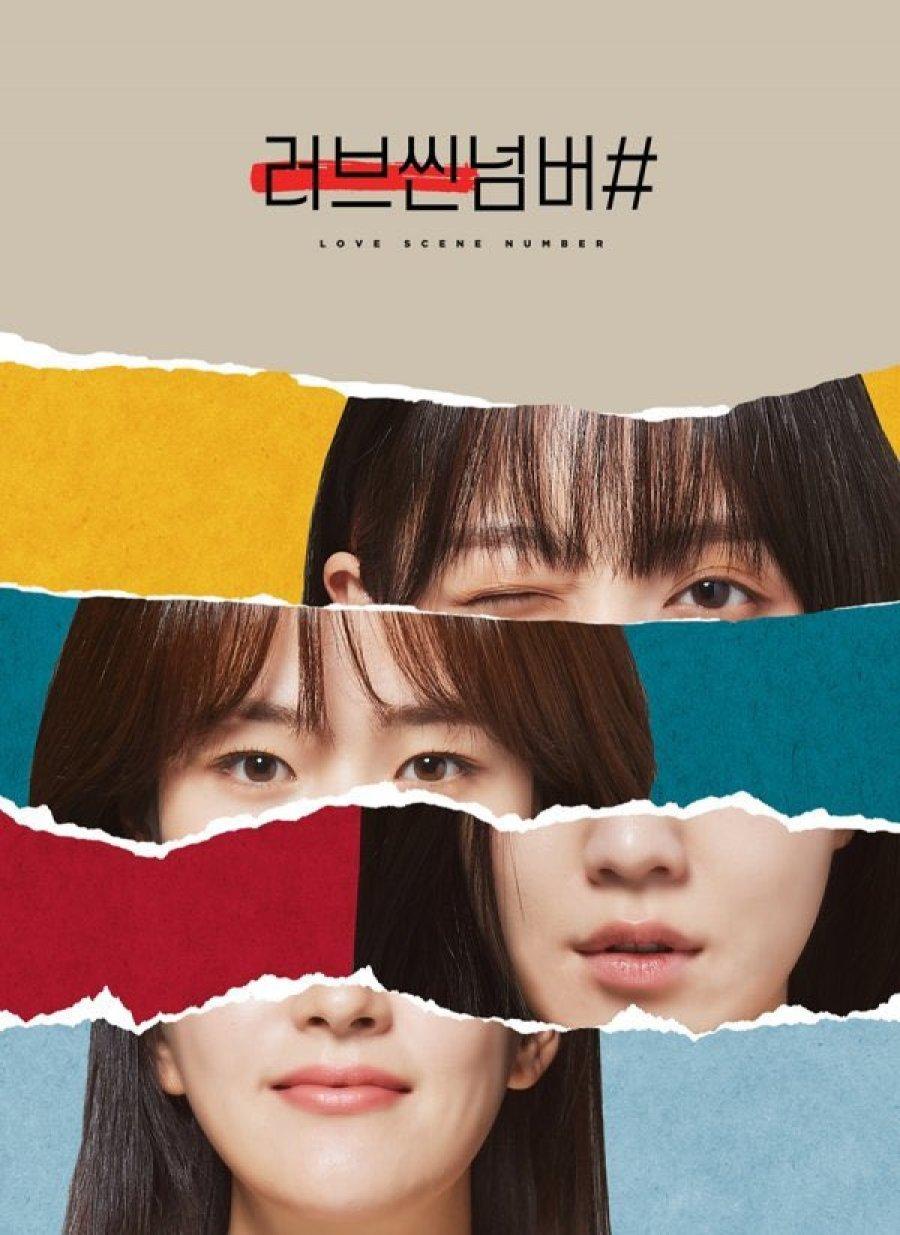 Sắc Thái Tình Yêu - Hàn Quốc (2021)