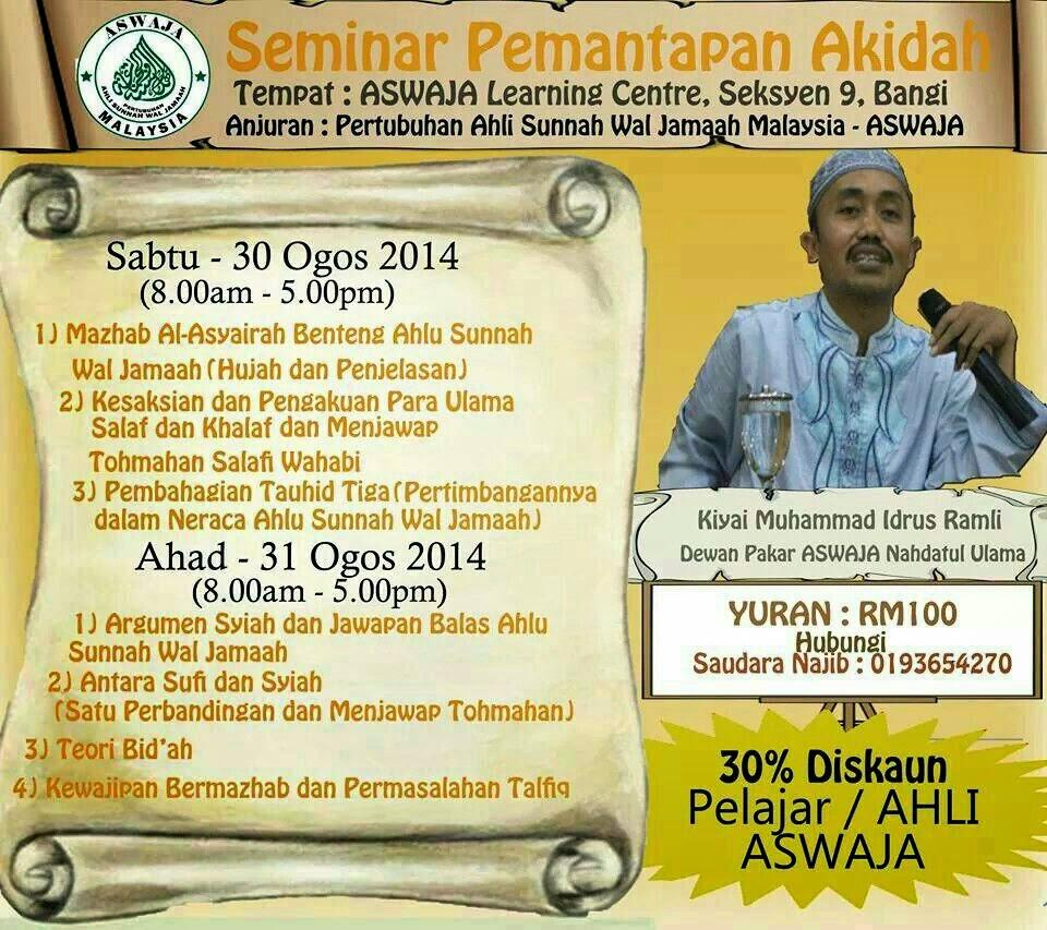 Seminar Pemantapan Aqidah bersama KH Muhammad Idrus Ramli Asy-Syafi'i