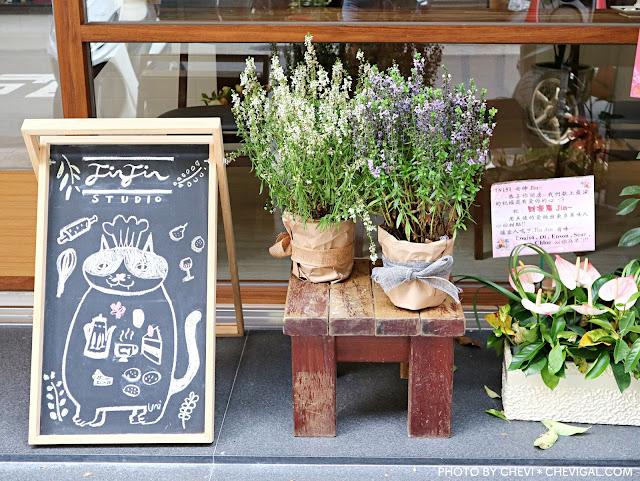 IMG 2810 - 台中西區│Jinjin studio 私宅甜點。隱身中美街的清新甜點店。另有鹹派與咖啡。闆娘還是氣質正妹!