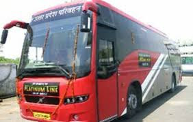 UPSRTC Bus Conductor Recruitment