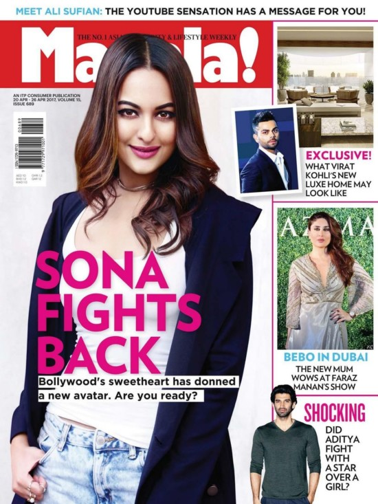 Sonakshi Sinha On The Cover of Masala! Magazine April 2017