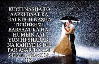 Rain-Barish Shayari
